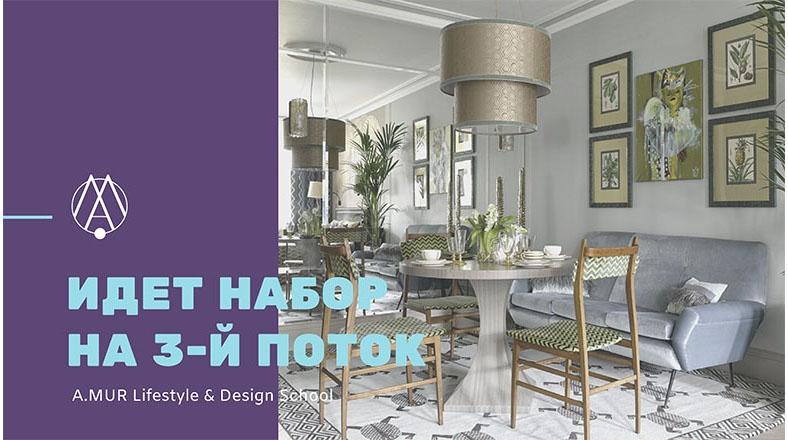 http://amur.design/